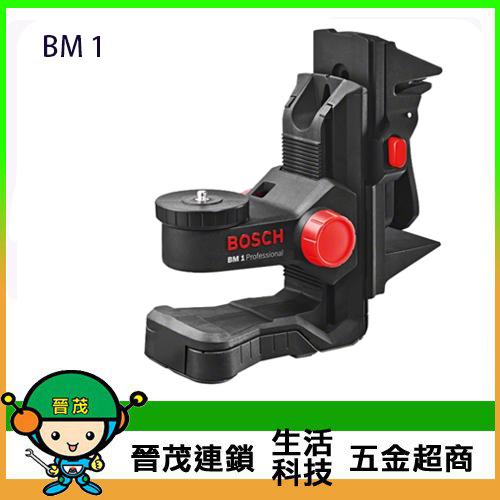 通用固定座 BM 1