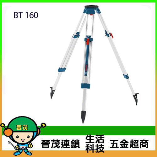 三腳架 BT160
