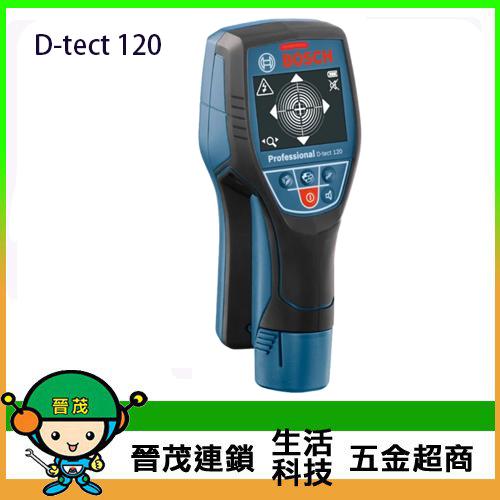 牆體探測儀 D-tect 120(單機)