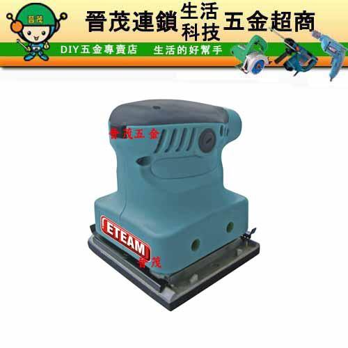 高品質電動砂紙機