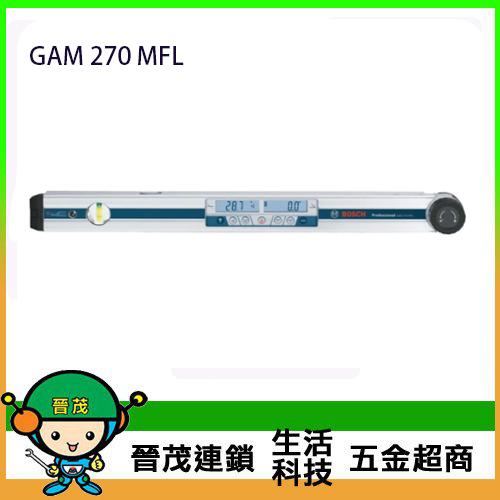 電子角度測量尺 GAM270MFL