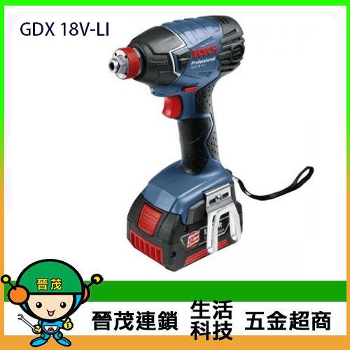 鋰電衝擊起子/扳手機 GDX 18V-LI