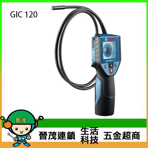 充電式牆體探測儀 GIC 120