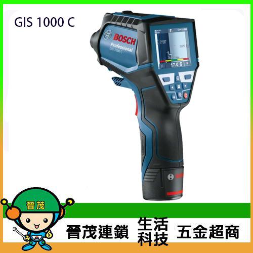 熱偵測器 GIS 1000 C