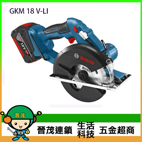 18V鋰電圓鋸機 GKM18V-LI(雙6.0AH)