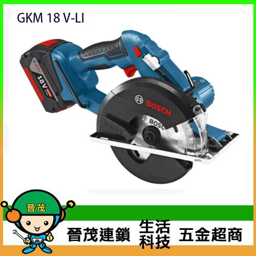 18V充電圓鋸機 GKS18V-LI(單機)