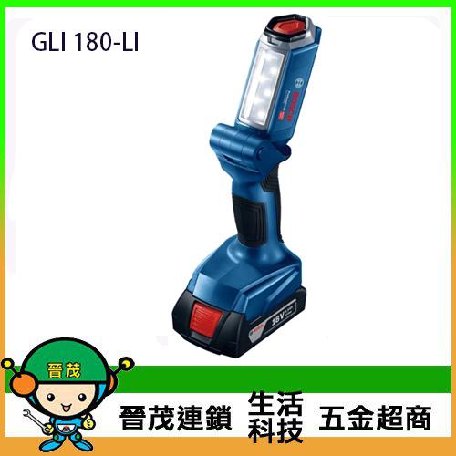 18V充電式照明燈 GLI 180-LI(單機)