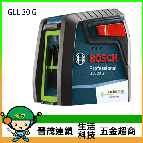 綠光十字墨線儀 GLL30G