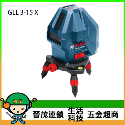 三線一點雷射墨線儀 GLL3-15X