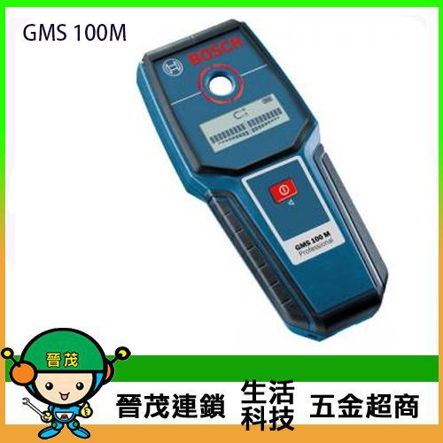 牆體探測儀 GMS 100M