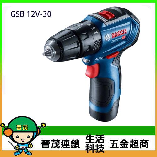 充電式震動電鑽 GSB 12V-30