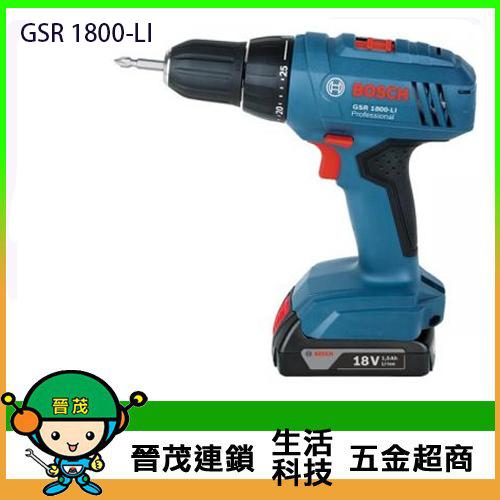 充電式電鑽/起子機 GSR 1800-LI