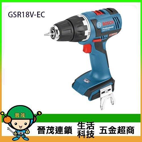 18V鋰電無刷電鑽/起子機 GSR18V-EC(雙2.0AH)