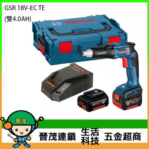 鋰電無刷起子機/浪板機 GSR 18V-EC TE(雙4.0AH)