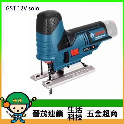 鋰電線鋸機 GST 12V solo(單機)